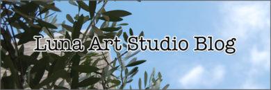 Luna Art Studio ブログ